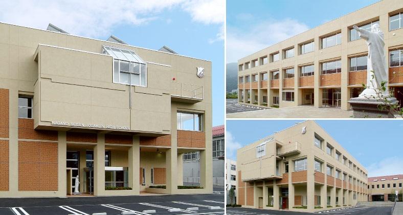 1 ヨゼフ館組み合せ写真(長野中高)